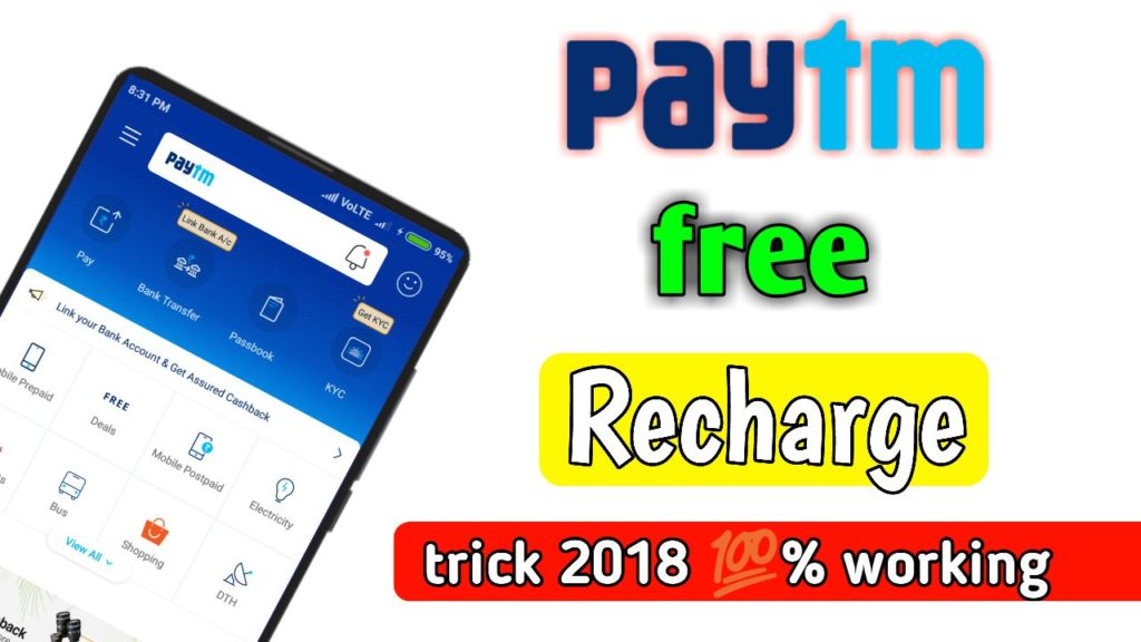Paytm promo codes for free recharge and cashback