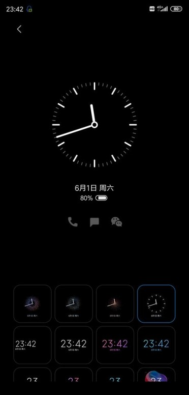 MIUI 11: Xiaomi shows us the first images of its new customization layer