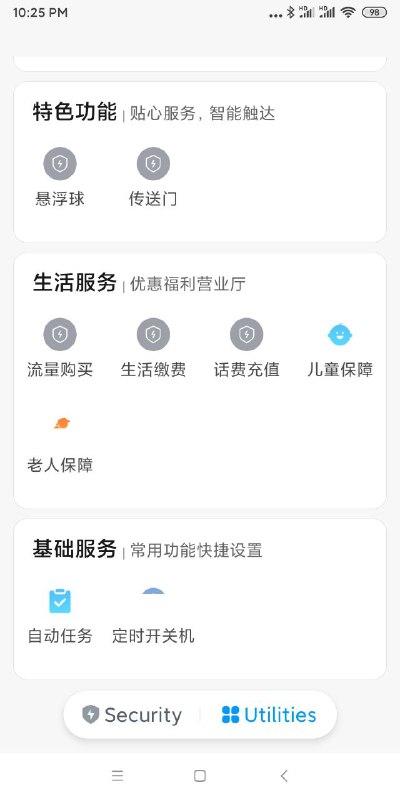 Top 10 New MIUI 11 Features Leak, MIUI 11 Updates