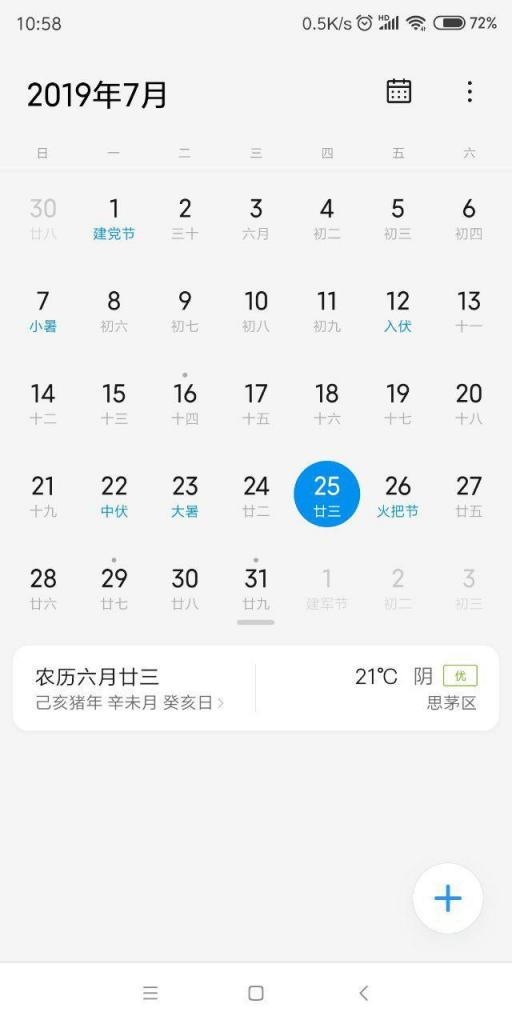 MIUI 11 Full Interface leak, MIUI 11 Launch Date