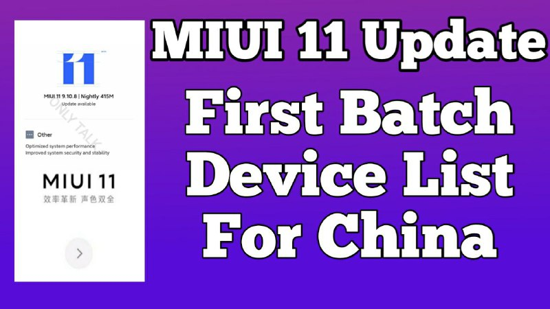 MIUI 11 China Stable Device List First Batch